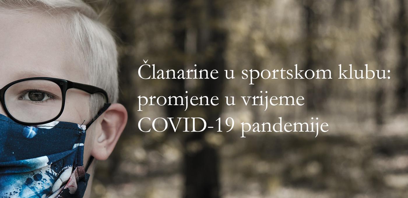 Članarine u sportskom klubu: promijene u vrijeme COVID-19 pandemije 1